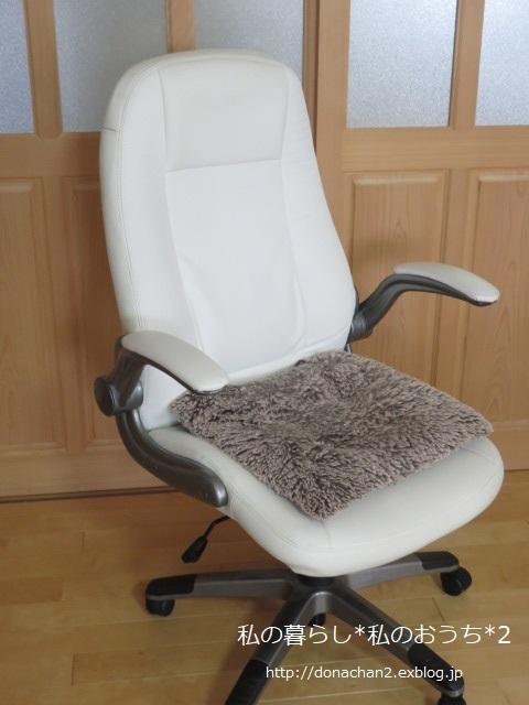 ++すべるキズ防止シール&もう一つの椅子*++_e0354456_10181741.jpg