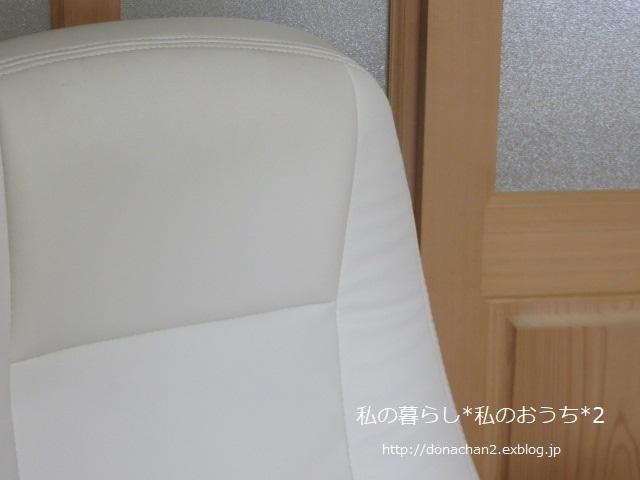 ++すべるキズ防止シール&もう一つの椅子*++_e0354456_10182271.jpg