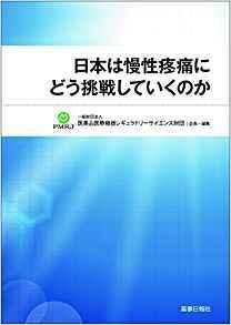 b0052170_12411438.jpeg