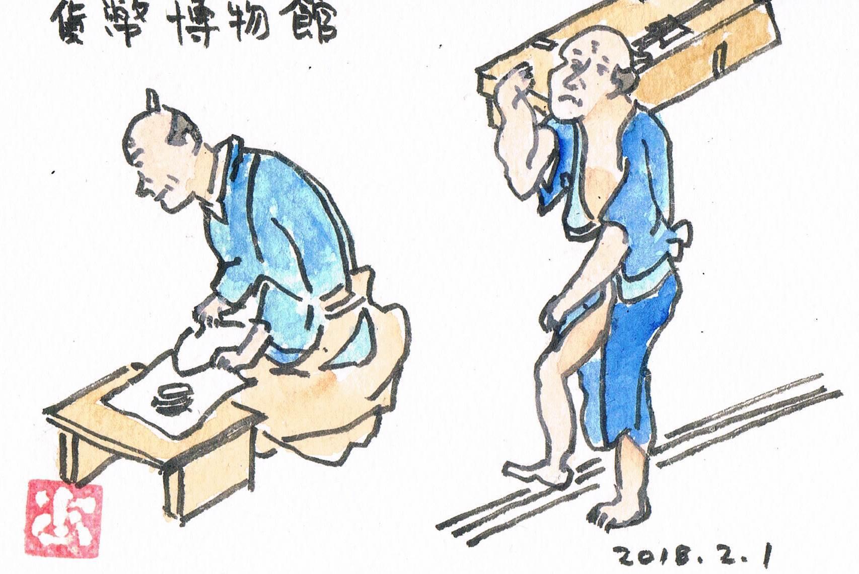 貨幣博物館・金座_e0232277_11334867.jpg