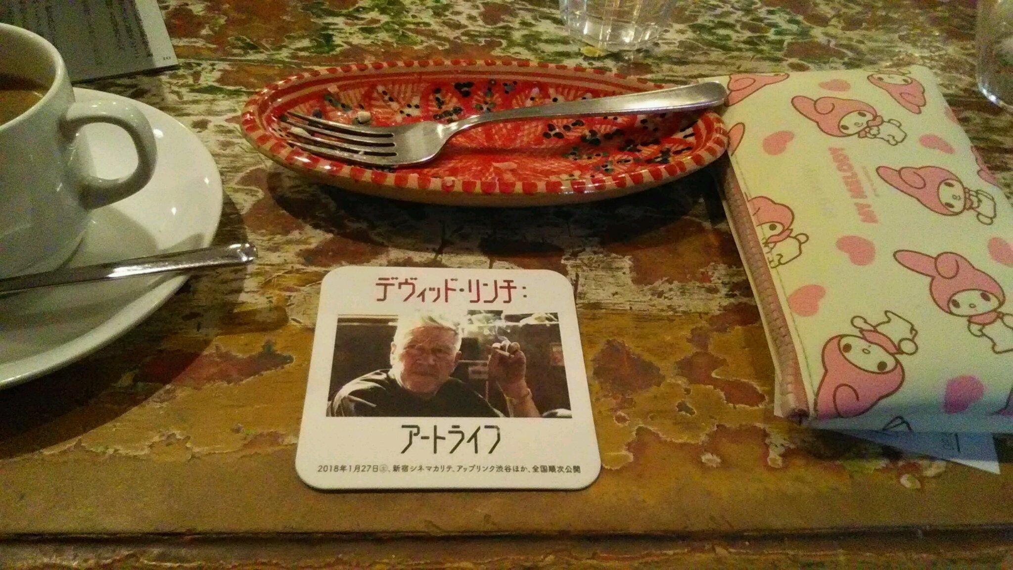 デビット・リンチ~追悼、遠藤賢司_b0064080_21213364.jpg