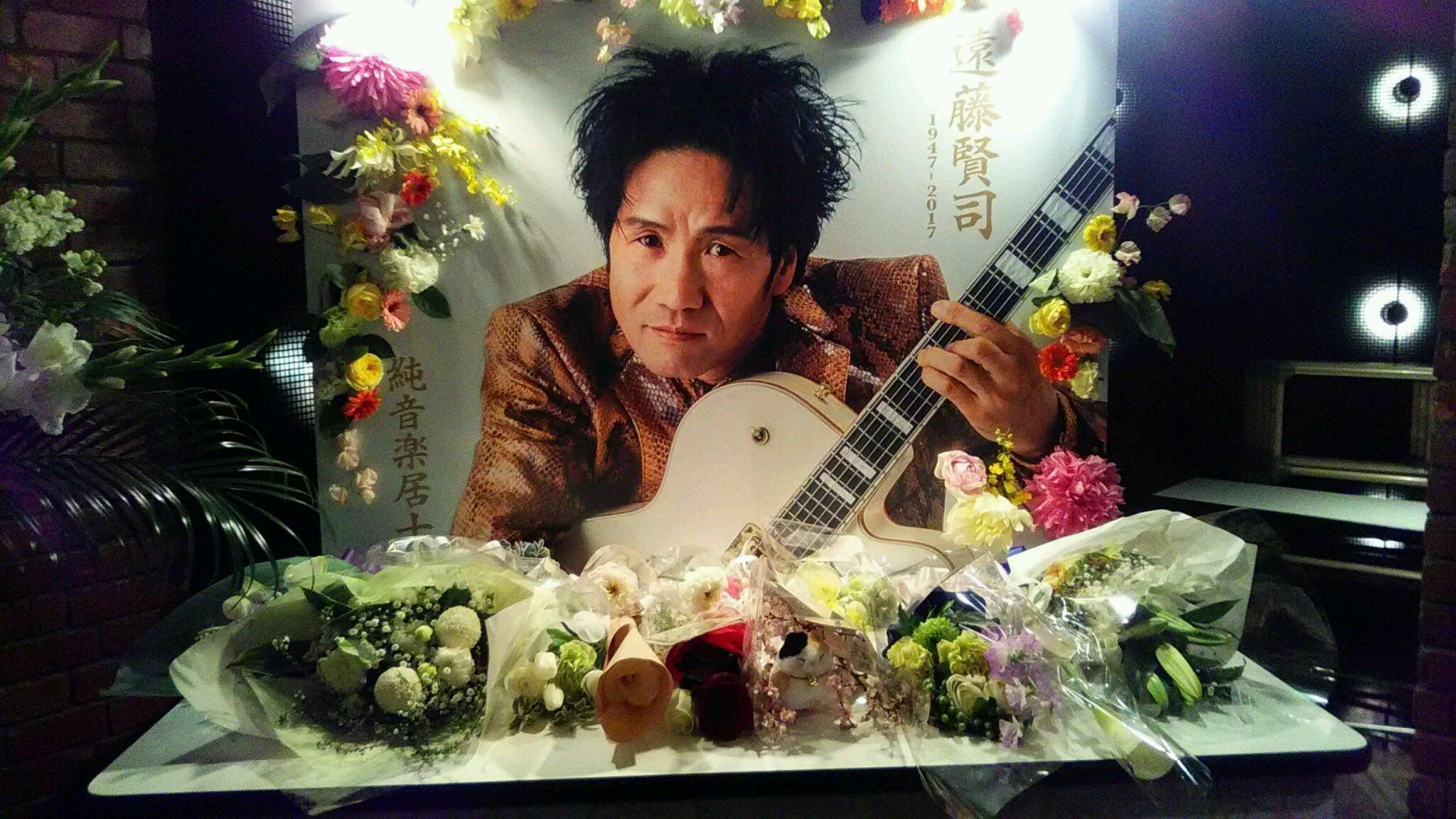 デビット・リンチ~追悼、遠藤賢司_b0064080_21224559.jpg