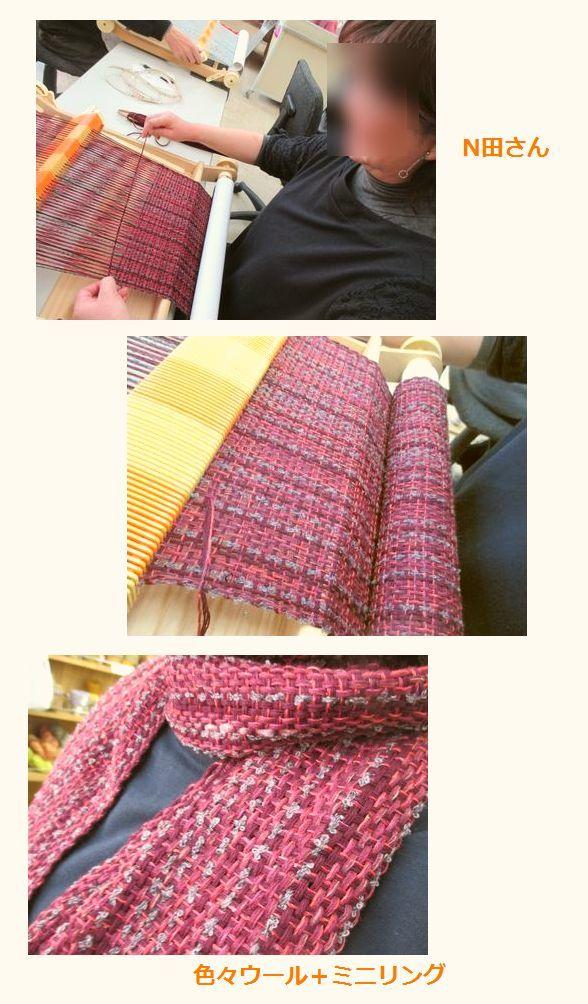 ランチョンマット、綺麗な織り上げ♪ お見事S木氏_c0221884_17235953.jpg
