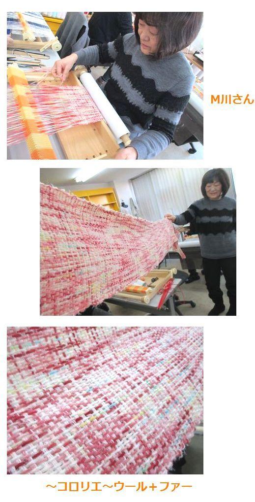 ランチョンマット、綺麗な織り上げ♪ お見事S木氏_c0221884_17241924.jpg