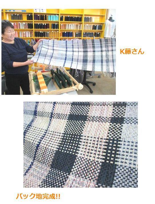 ランチョンマット、綺麗な織り上げ♪ お見事S木氏_c0221884_17244610.jpg