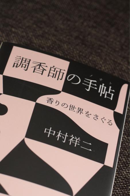 おやつと読書_f0372988_13541153.jpg