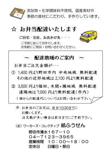 a0147790_10143580.jpg
