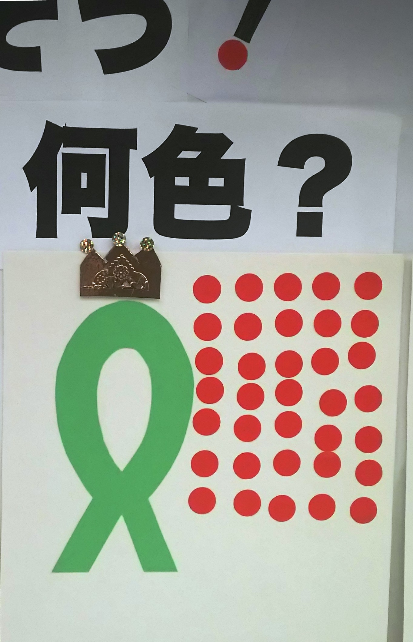 豊島区社会貢献活動見本市 青い空「とN協B賞」をいただきました。_d0204305_20054914.jpg