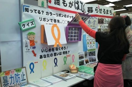 豊島区社会貢献活動見本市 青い空「とN協B賞」をいただきました。_d0204305_20173915.jpg