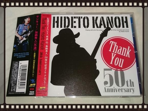 加納秀人 / サンキュー ~ 加納秀人50周年記念ソロ・アルバム!_b0042308_16354375.jpg