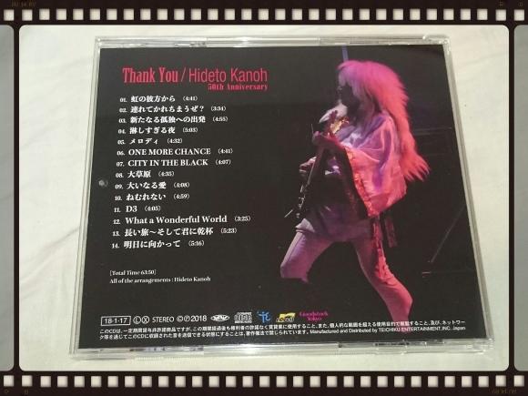加納秀人 / サンキュー ~ 加納秀人50周年記念ソロ・アルバム!_b0042308_16354437.jpg