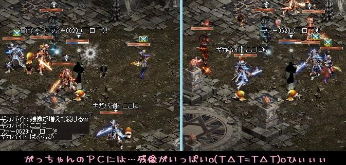 f0072010_00422632.jpg