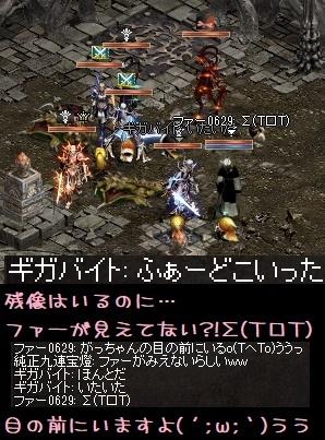 f0072010_00423006.jpg