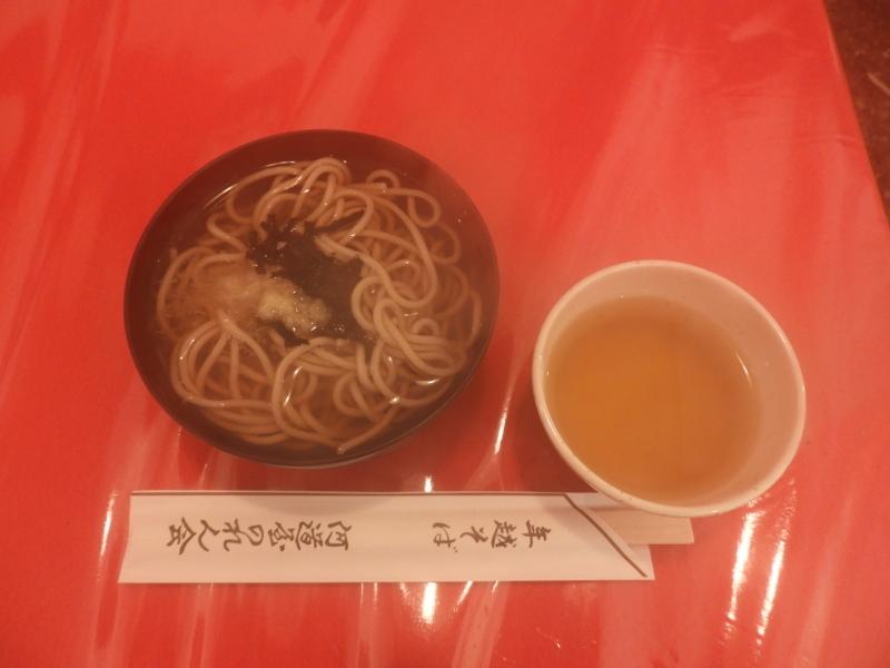 節分 吉田神社_e0048413_17171851.jpg