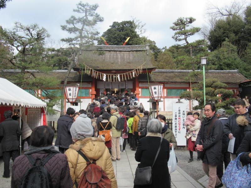 節分 吉田神社_e0048413_17174132.jpg