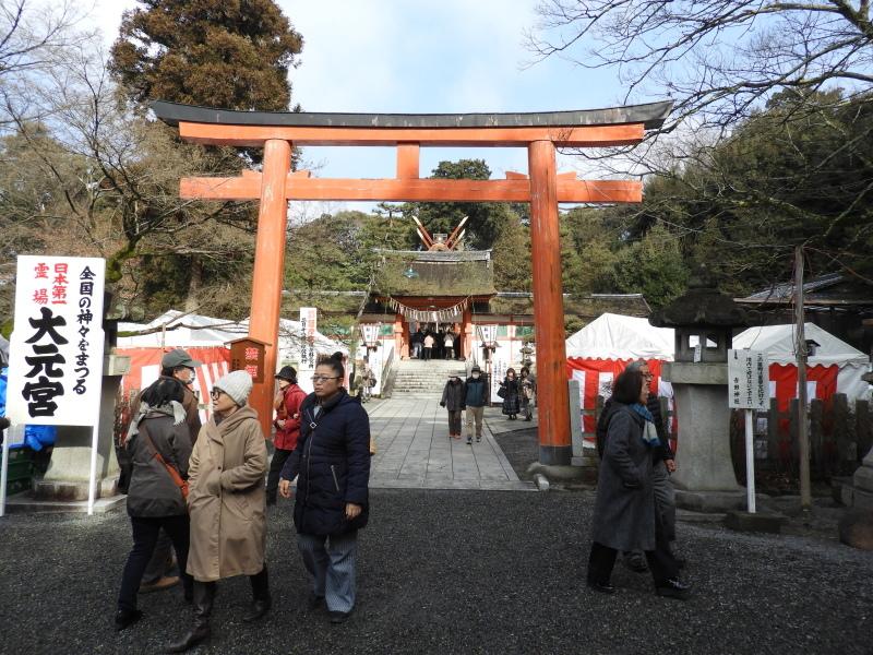 節分 吉田神社_e0048413_17174836.jpg