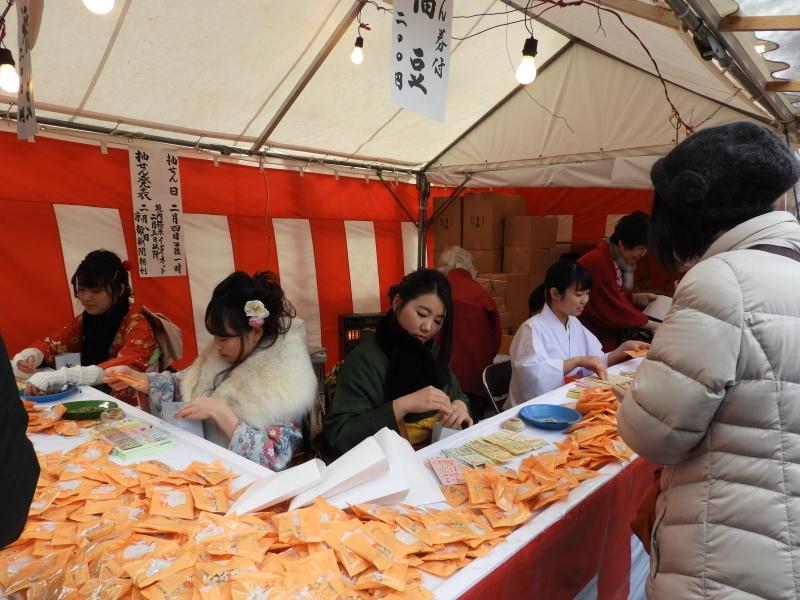 節分 吉田神社_e0048413_17175444.jpg