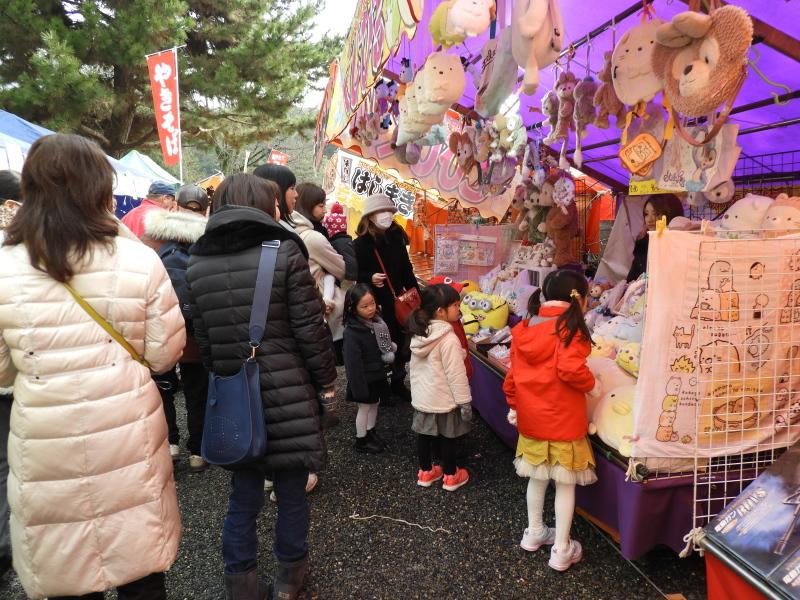 節分 吉田神社_e0048413_17180115.jpg