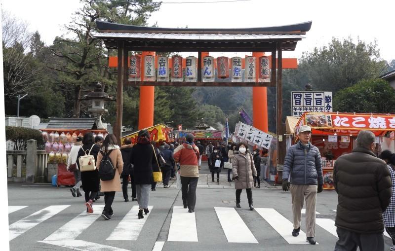 節分 吉田神社_e0048413_17180769.jpg