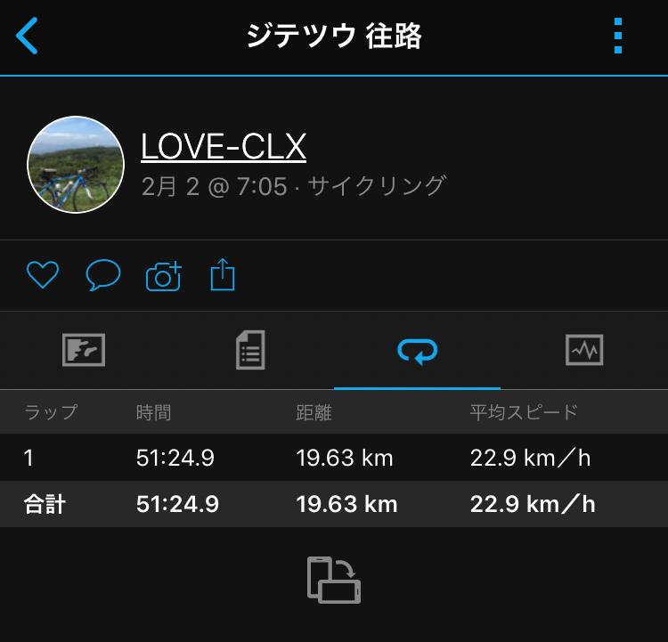 c0238519_20401073.jpg
