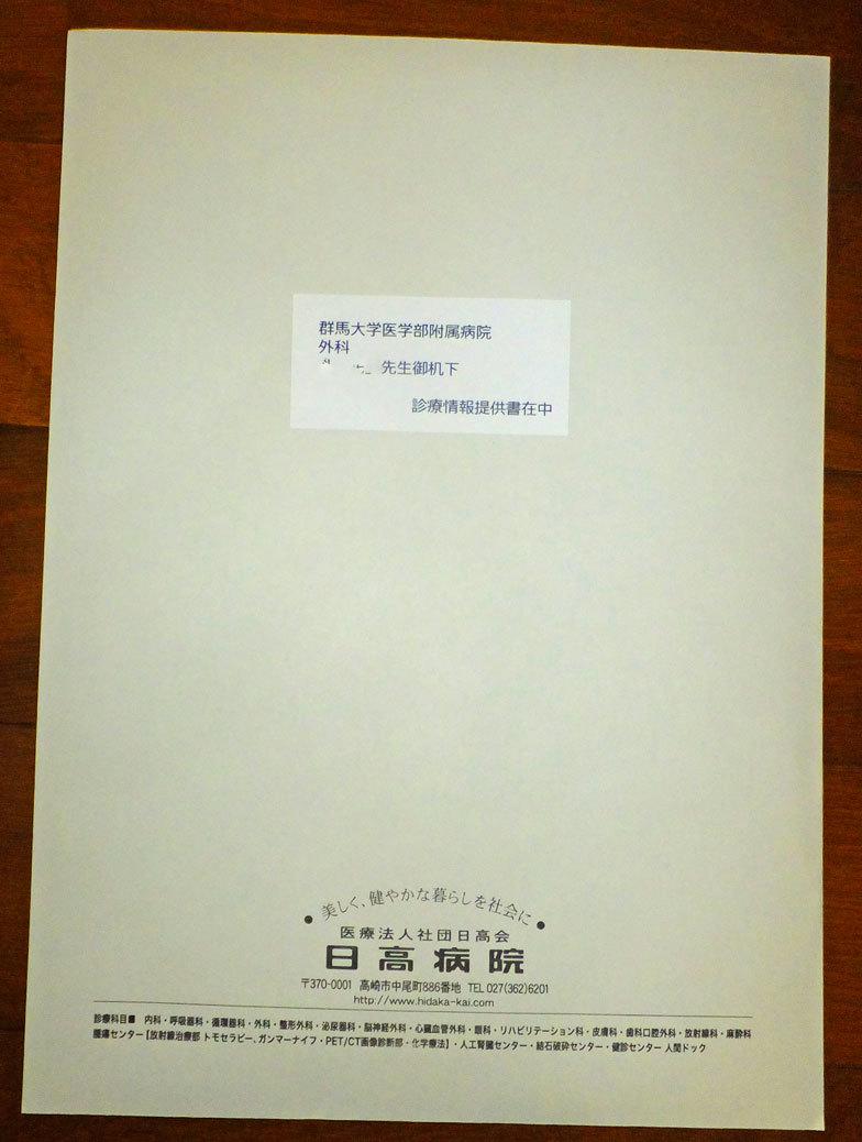 b0215220_14200202.jpg