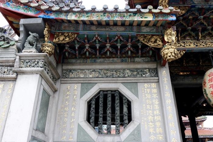 【龍山寺】台湾旅行 - 14 -_f0348831_07584915.jpg