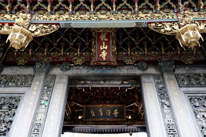 【龍山寺】台湾旅行 - 14 -_f0348831_07585074.jpg