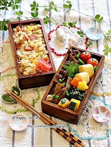 炒飯弁当と今夜は恵方巻き♪_f0348032_18294071.jpg