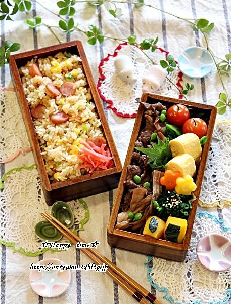 炒飯弁当と今夜は恵方巻き♪_f0348032_18295222.jpg