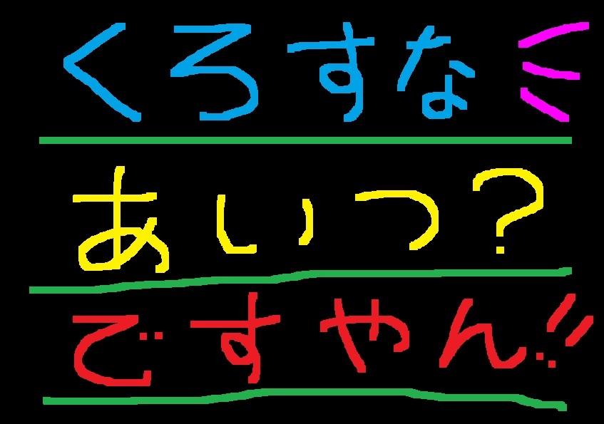 f0056935_19033951.jpg