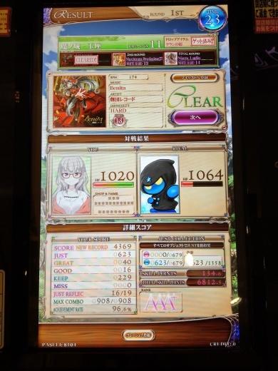 f0019846_18002012.jpg