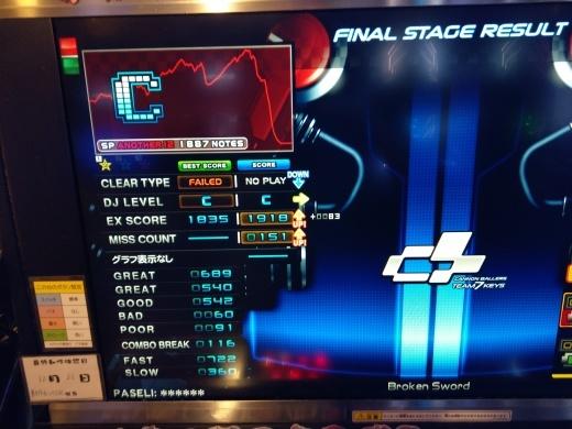 f0019846_20104963.jpg