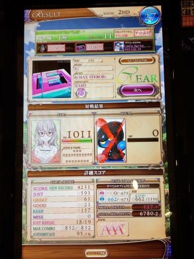 f0019846_20121137.jpg
