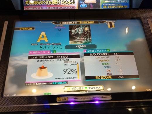 f0019846_20134672.jpg