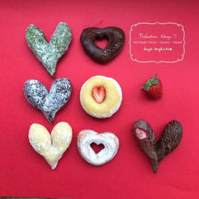 Valentine ♡ 4days  ショーケースのドーナツが全部ハート型に変身します!! _a0221457_19543804.jpg