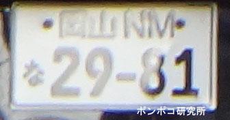 e0073268_18124765.jpg