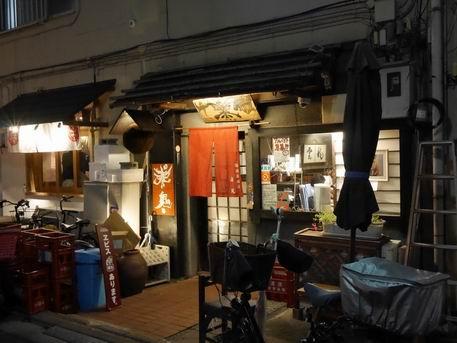 日本滞在 7. (いよいよ東京へ)_a0280569_0503720.jpg
