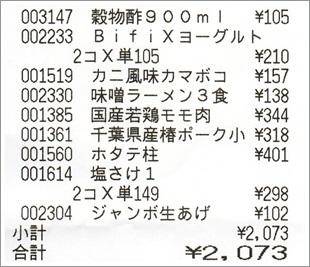 b0260581_15583656.jpg
