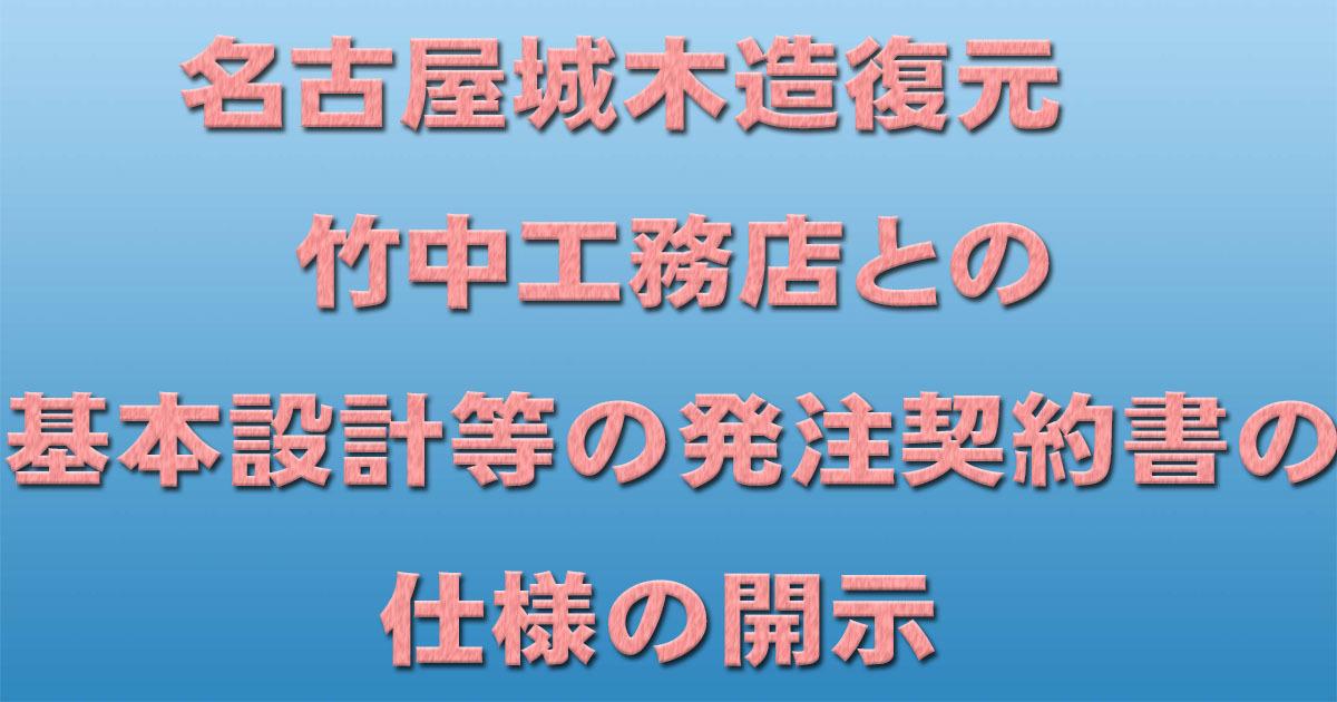 d0011701_14492227.jpg