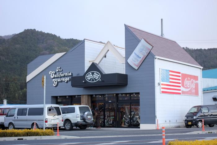 the california garage acrylicblue