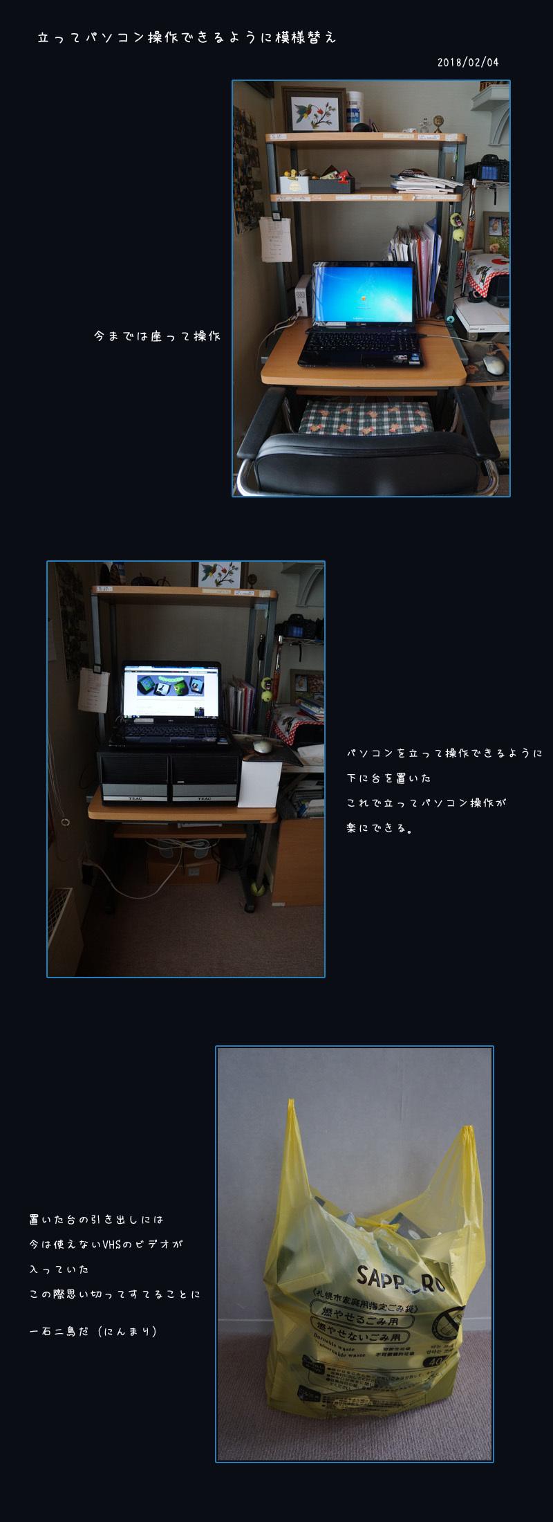 b0019313_16342411.jpg