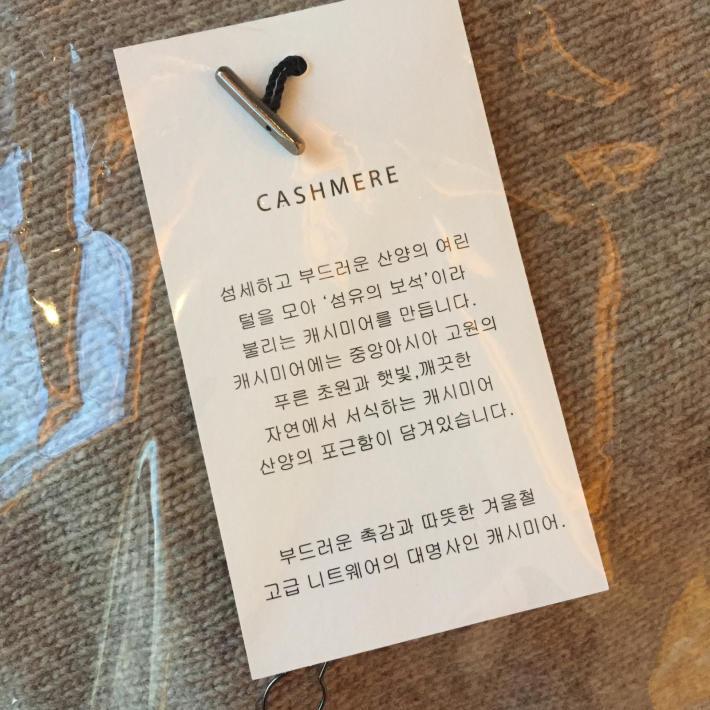 17年12月 ソウル15☆東大門ショッピング購入品はカシミヤ?_d0285416_20570054.jpg