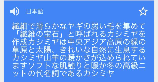 17年12月 ソウル15☆東大門ショッピング購入品はカシミヤ?_d0285416_20570191.jpg
