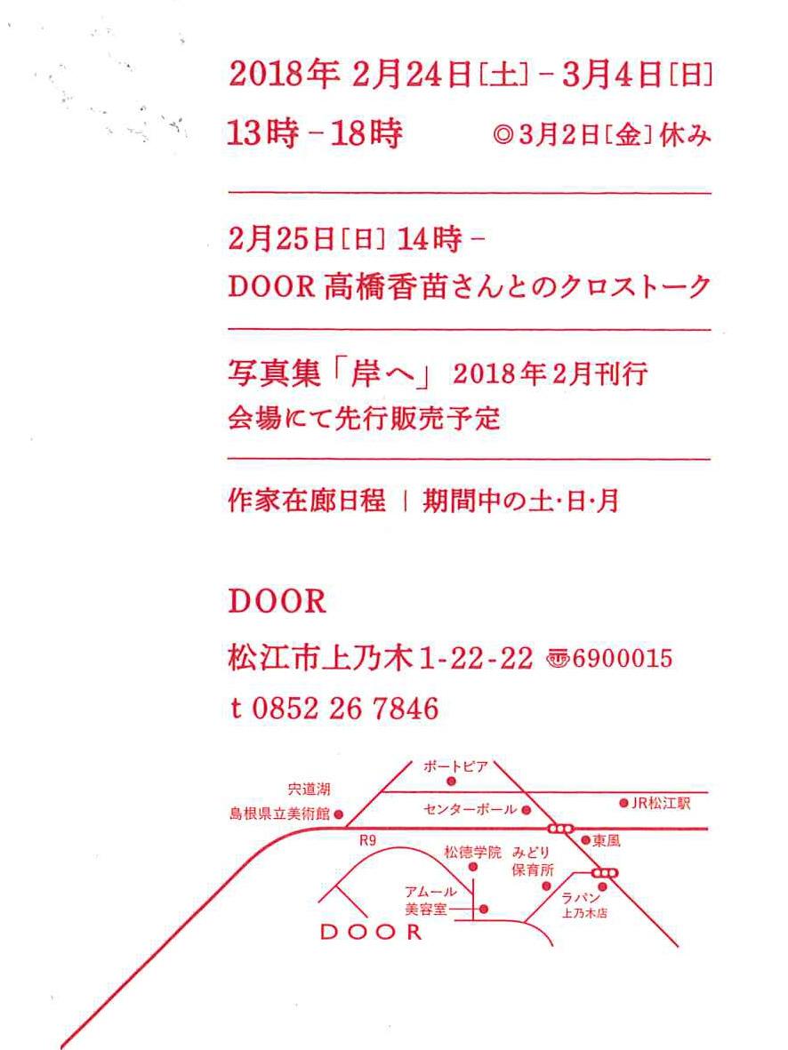 f0202518_17490021.jpg