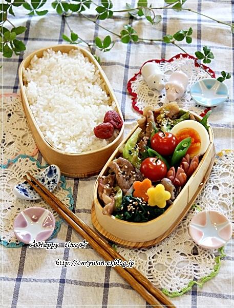 キャベツと豚肉の生姜焼き弁当とコストコとストウブ♪_f0348032_18034318.jpg