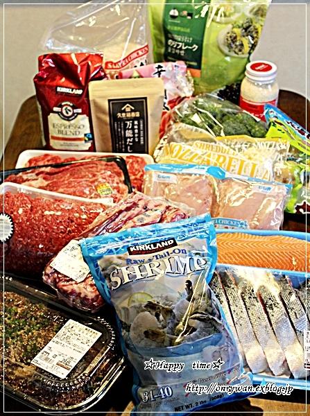 キャベツと豚肉の生姜焼き弁当とコストコとストウブ♪_f0348032_18040997.jpg