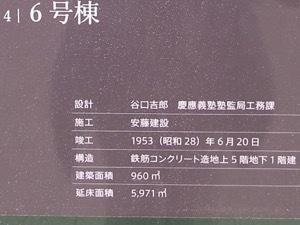 a0012640_19124367.jpg
