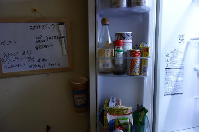 1ヶ月経って冷蔵庫の中はどうなった。次は野菜室。_d0101846_07042811.jpeg