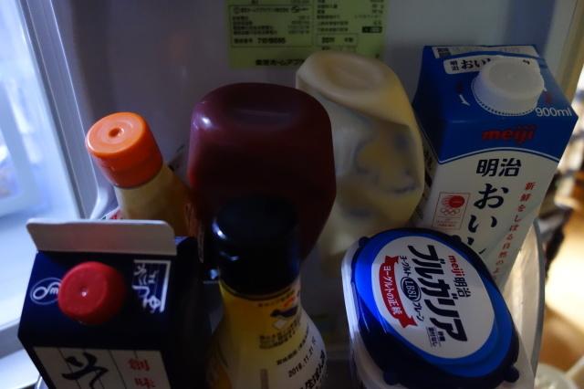 1ヶ月経って冷蔵庫の中はどうなった。次は野菜室。_d0101846_07120283.jpeg