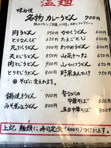 冨士屋_e0292546_20293257.jpg